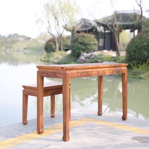 七韵古琴桌凳雕花花梨木国学书桌