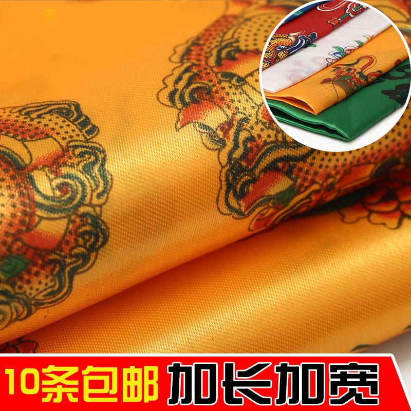 Хохотать достигать цветной печать восемь благоприятный тибет гонка длинный, широкий для поддержка на модельние большой размер хохотать достигать оптовая торговля 10 статья