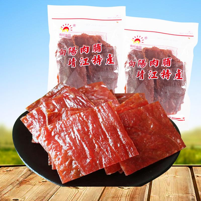 靖江特产猪肉脯 向阳牌猪肉脯250g大包半斤猪肉干原味自然片满22.80元可用1元优惠券