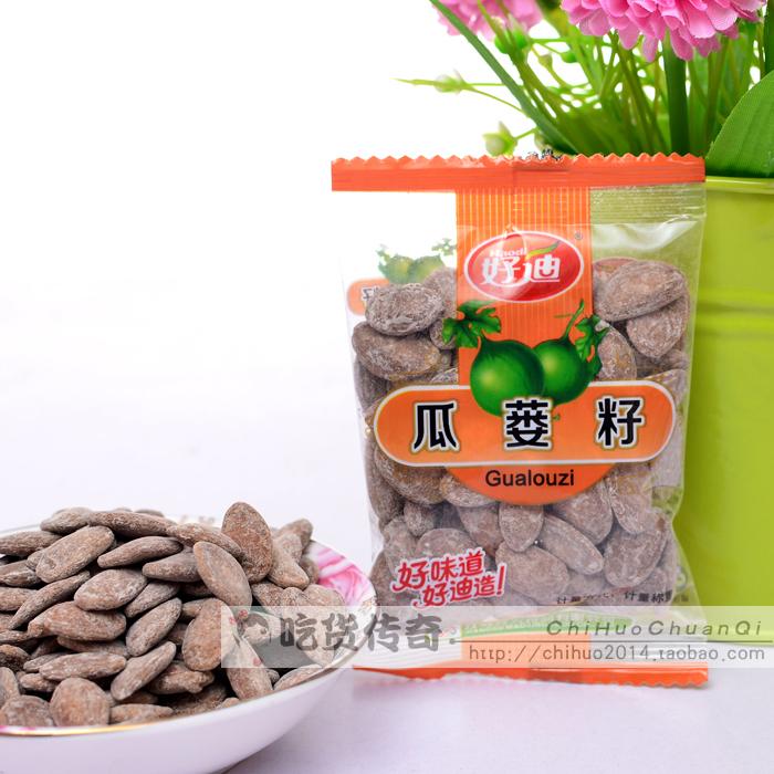 好迪7号瓜蒌籽250g坚果炒货非吊瓜子小包零食包邮