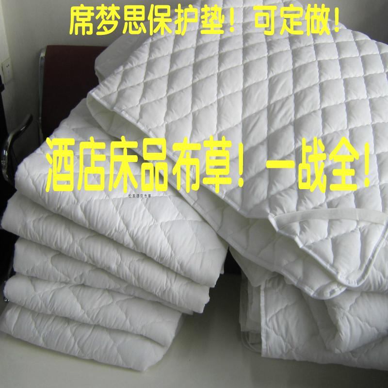 酒店保護墊 床上用品賓館 床品 床墊席夢思床護墊廠家床褥 加厚