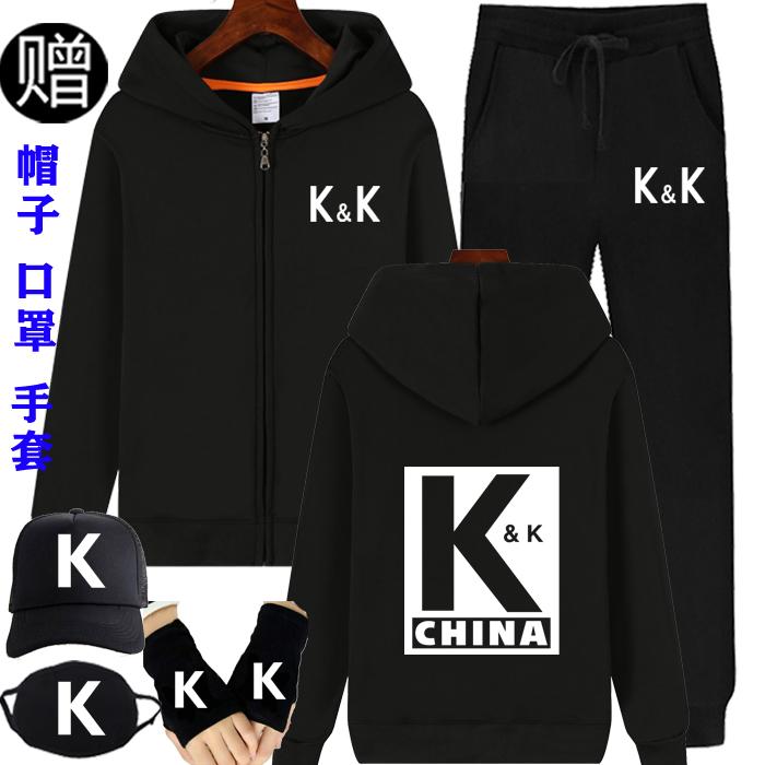 满110.00元可用1元优惠券kk卫衣套装青少年儿童学生同款队服