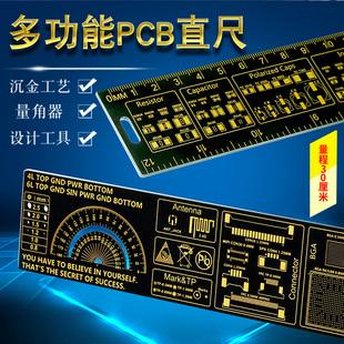 多功能PCB直尺沉金工程尺子测量尺PCB开发尺电子工程师标尺贴片IC