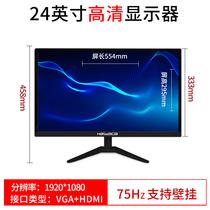 瀚达彩显示器24英寸LED显示器还有更大显示器可以下单价格优惠