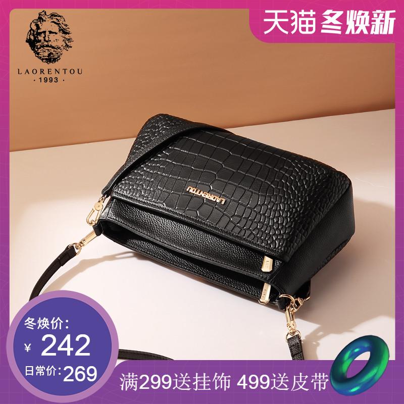 Кожаные сумки Артикул 592282370900
