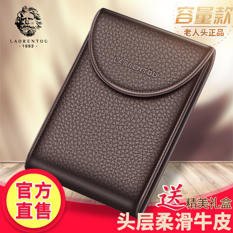 Old mans head card bag mens wallet multi card position leather drivers license multi function certificate bag large capacity card bag