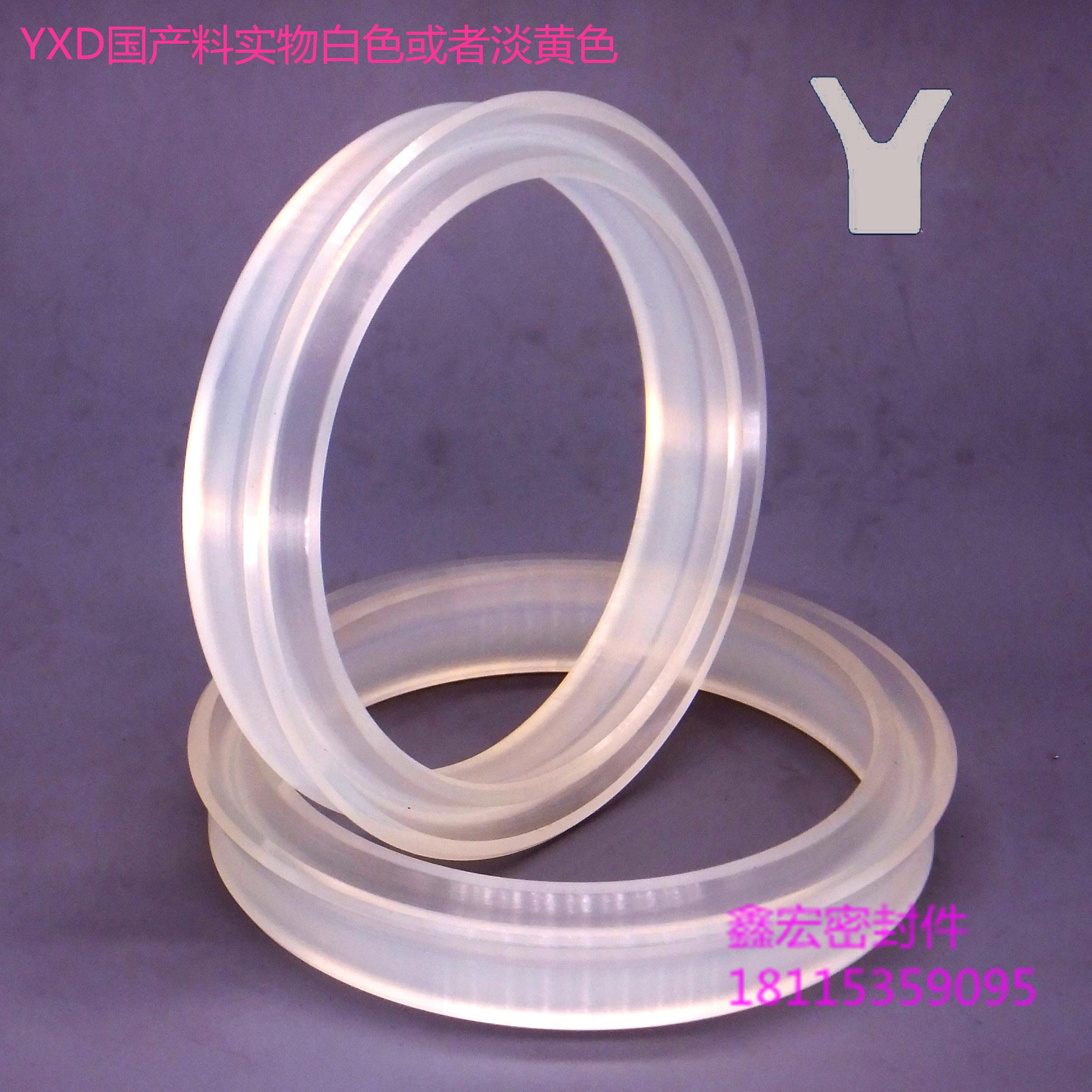 液压油缸油封大全YXD/Y/U/V型170*154*18活塞孔用唇形密封圈/件环