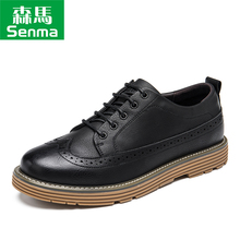 Senma light block leather shoes men's spring breathable carved men's shoes lace up new fashion shoes British retro casual shoes