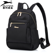 New Oxford shoulder bag, Korean fashion canvas backpack, nylon bag, leisure schoolbag