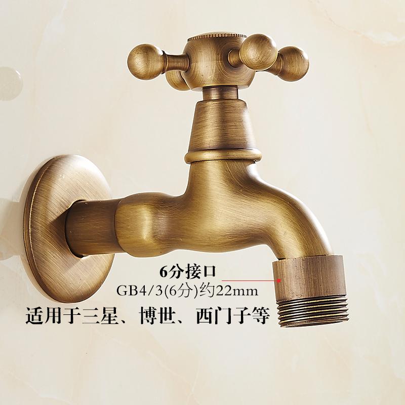 仿古全銅西門子全自動洗衣機水龍頭 歐式入牆快開單冷拖把池雙用