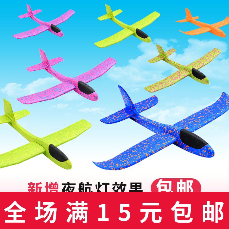 手抛飞机泡沫户外网红回旋模型拼装航模滑翔机纸飞盘儿童亲子玩具