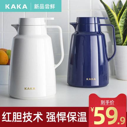 咔咔KAKA保温壶家用大容量保温水壶玻璃内胆热水瓶暖瓶暖壶保温瓶