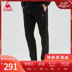 【预售】乐卡克法国公鸡柔软亲肤加厚瓷柔棉保暖针织运动长裤男