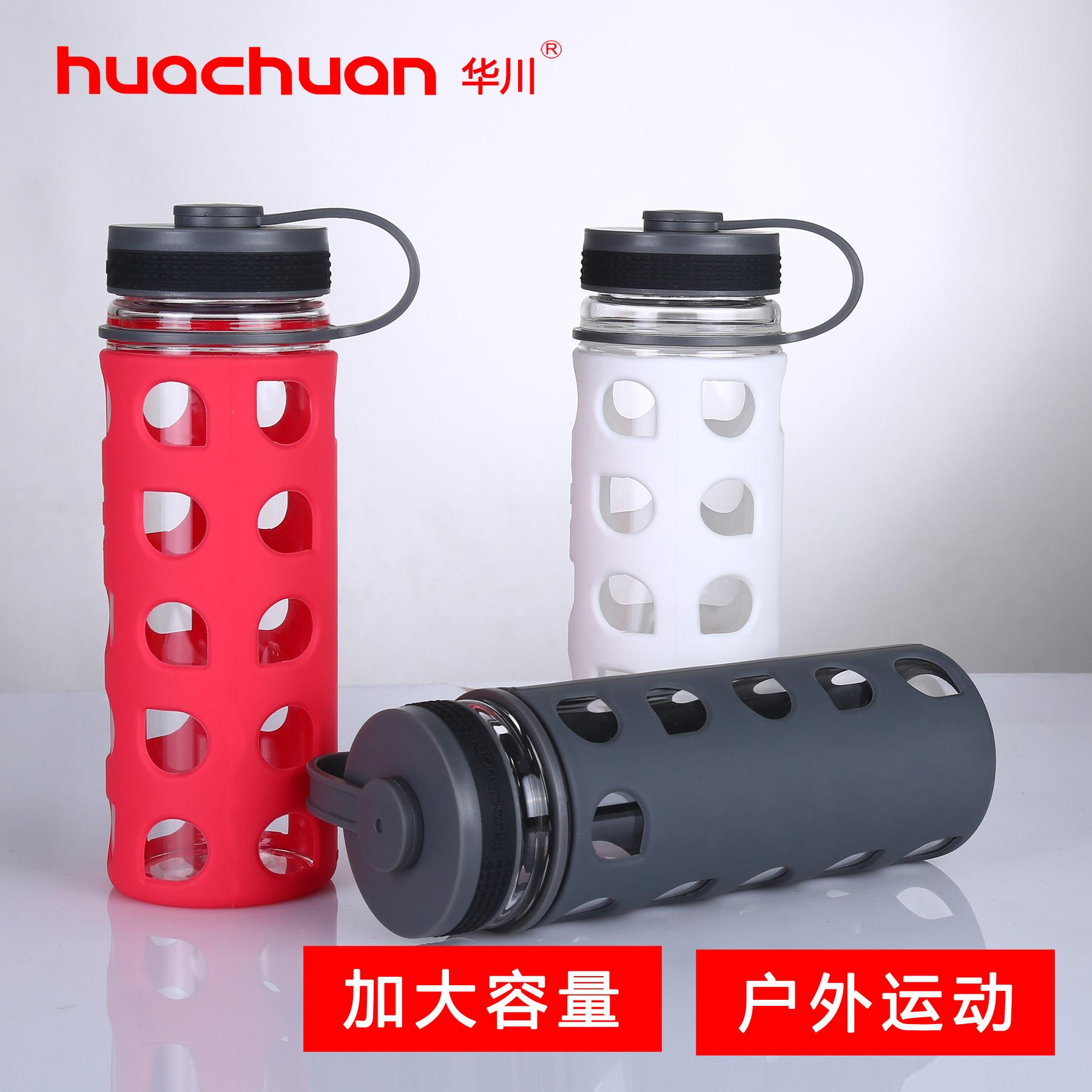 華川水滴杯便攜大容量單層玻璃杯加厚防摔矽膠隨手 帶蓋水杯子