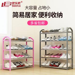 鞋架简易经济型多层家用宿舍防尘收纳鞋柜省空间多功能小鞋架子图片