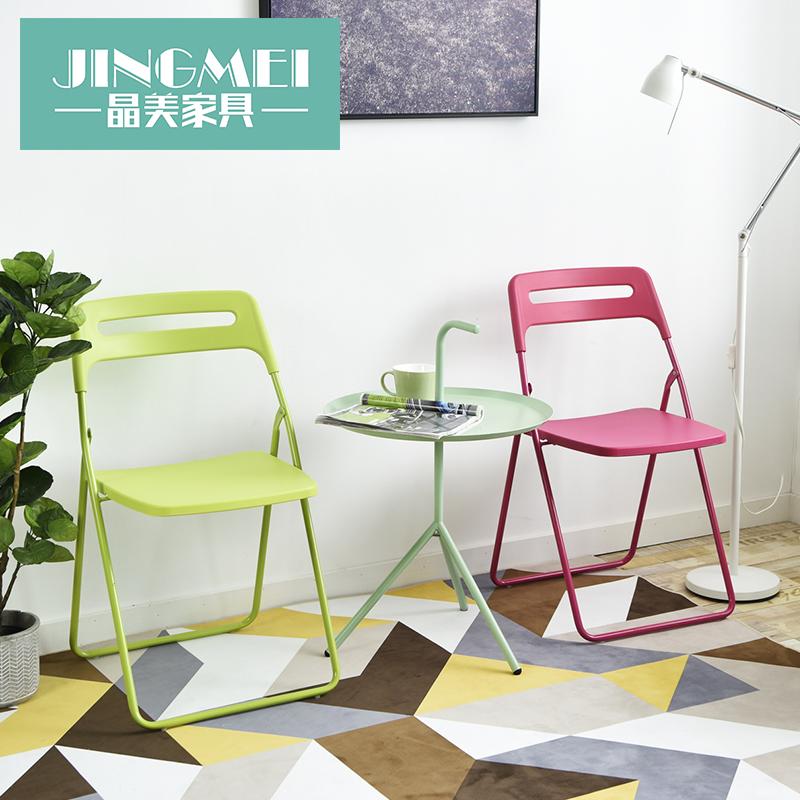 塑料折叠椅子简约宜家靠背椅学生宿舍椅家用餐椅办公培训椅电脑