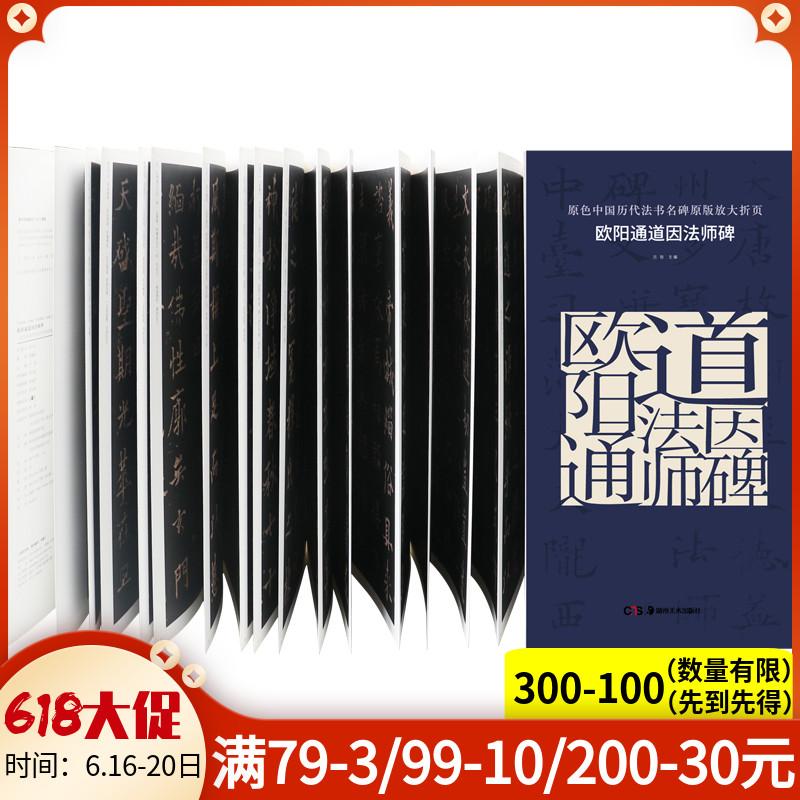 Китайская каллиграфия Артикул 600511883456