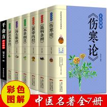 全新正版团结出版社李山玉册2共八卦象数疗法八卦象数点穴疗法包邮