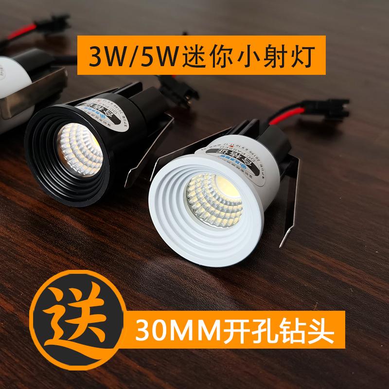 Встраиваемые точечные светильники Артикул 599179172429