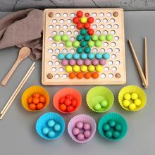 幼儿园夹珠子蒙氏早教教具儿童益智玩具专注力精细动作训练3岁5