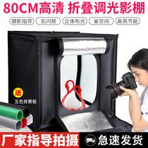 唯刻 80cm小型摄影棚拍照灯箱淘宝产品静物拍摄台套装简易迷你便携折叠led摄影柔光箱补光灯大型拍摄设备道具