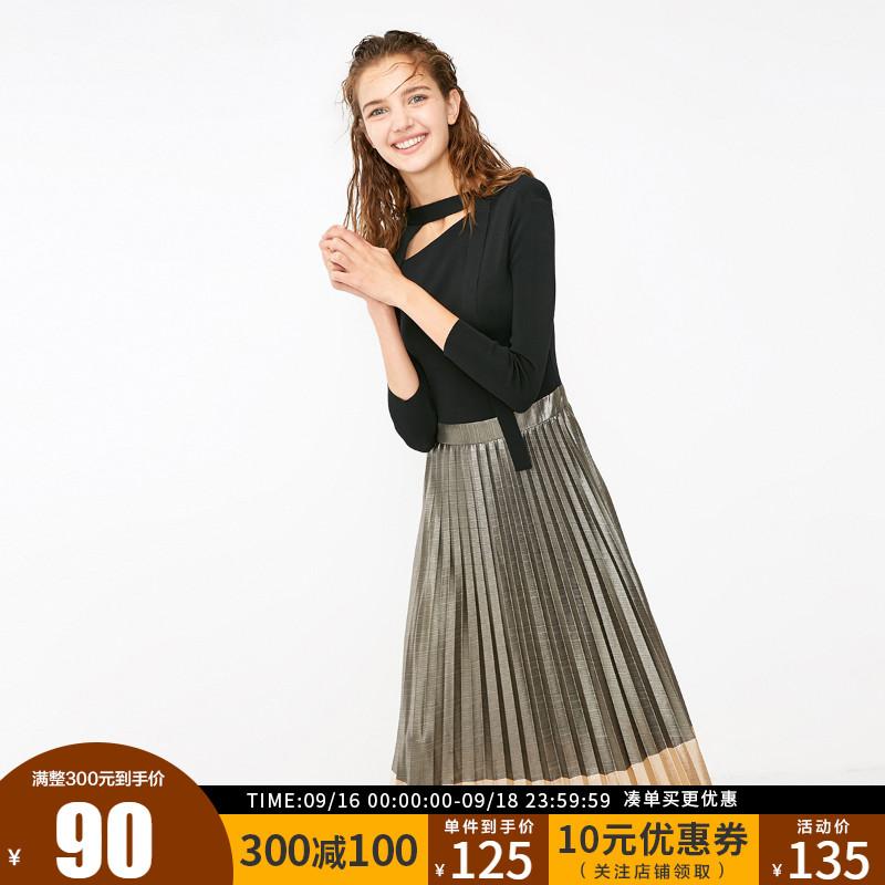 绫致 Vero Moda新款金属质感拼色针织气质连衣裙女|31917C506