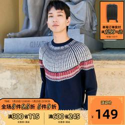 [聚]Jack Jones/杰克琼斯新款男羊毛圆领毛衣针织衫219324527