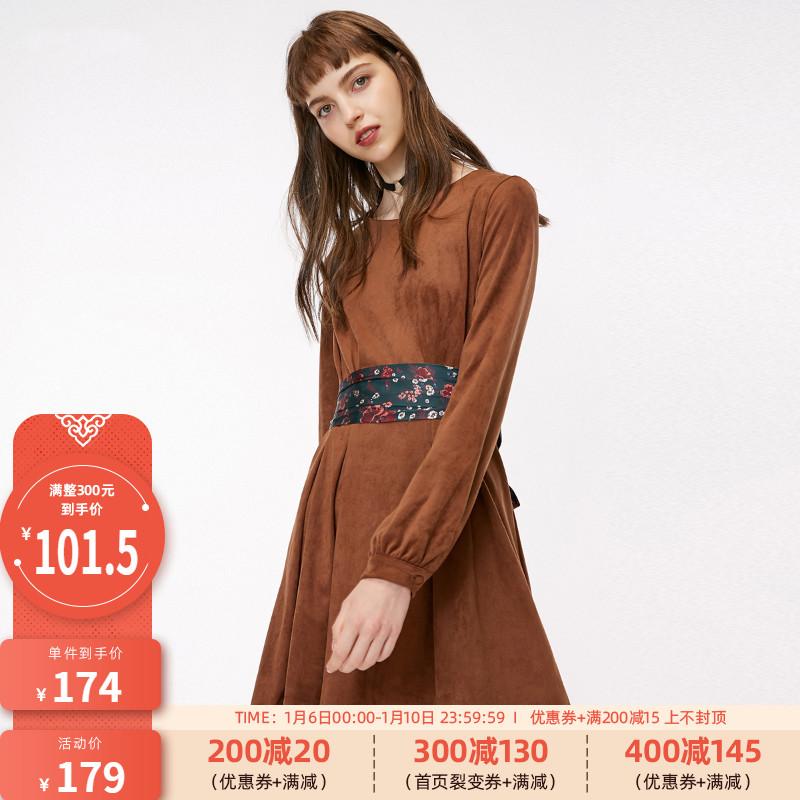绫致ONLY冬季新款绒面压褶隐形拉链长袖连衣裙女118307618