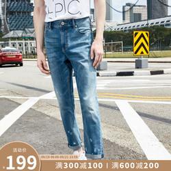 绫致Jack Jones/杰克琼斯男秋休闲时尚修身牛仔九分裤219232507