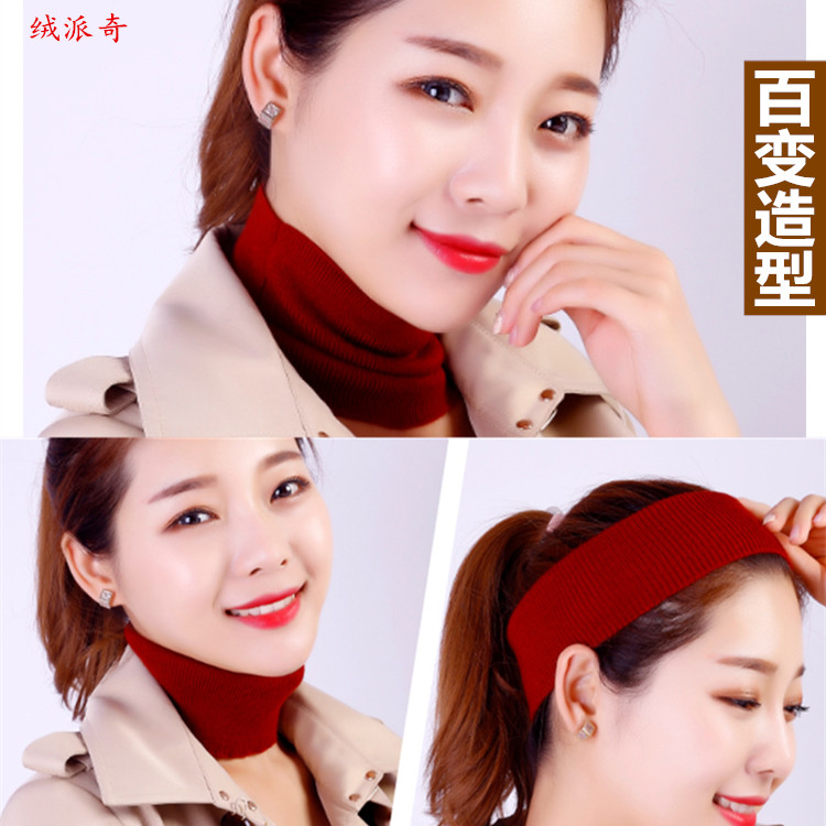 Neck cover neck cover womens autumn and winter warm fake collar knitted hair band Korean headdress net red