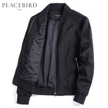 Peace Bird Men's Jacket Men's Autumn New 2018 Korean Pilot Jacket Men's Baseball Suit Men's Jacket Men's Tide