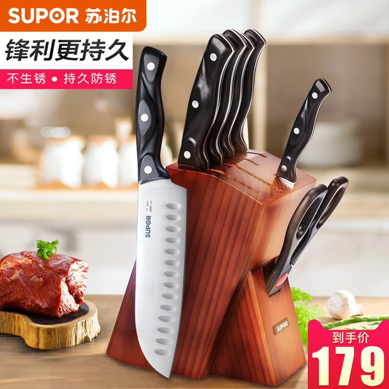 Наборы ножей для кухни Артикул 25052820516