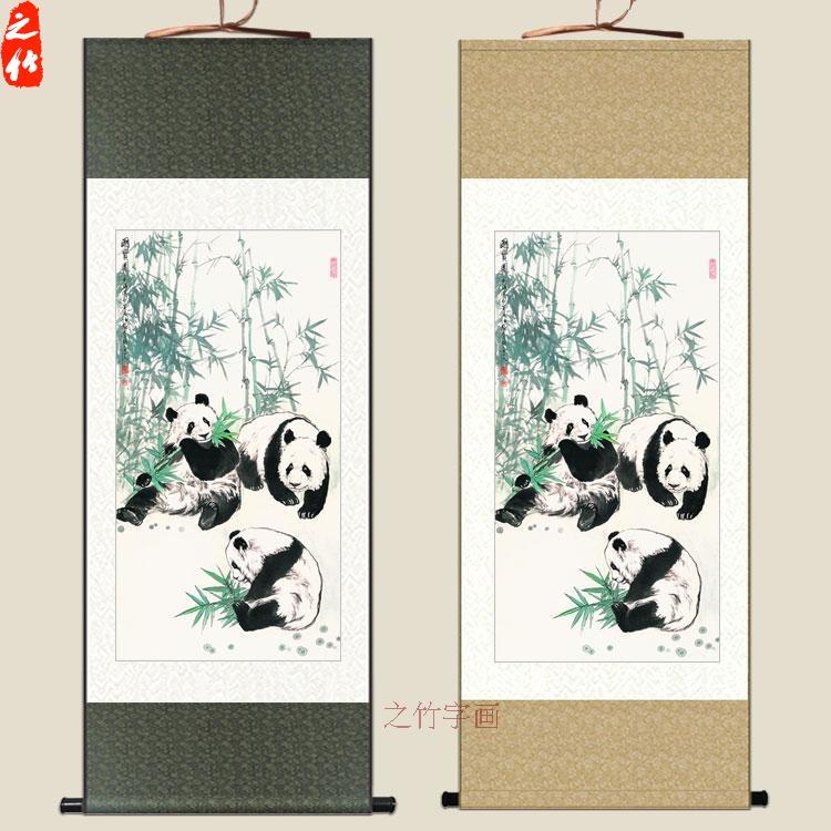 丝绸画 竹子熊猫图 装饰画客厅画 卷轴挂画 已装裱包邮 之竹字画