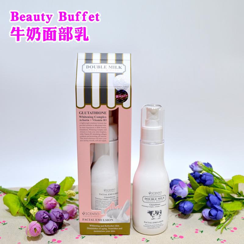 泰国beauty buffet Q10牛奶面部乳液 双倍牛奶保湿面部乳液面乳