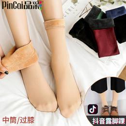 秋冬季毛襪子女中筒襪長筒光腿肉色加絨加厚過膝小腿神器雪地短襪