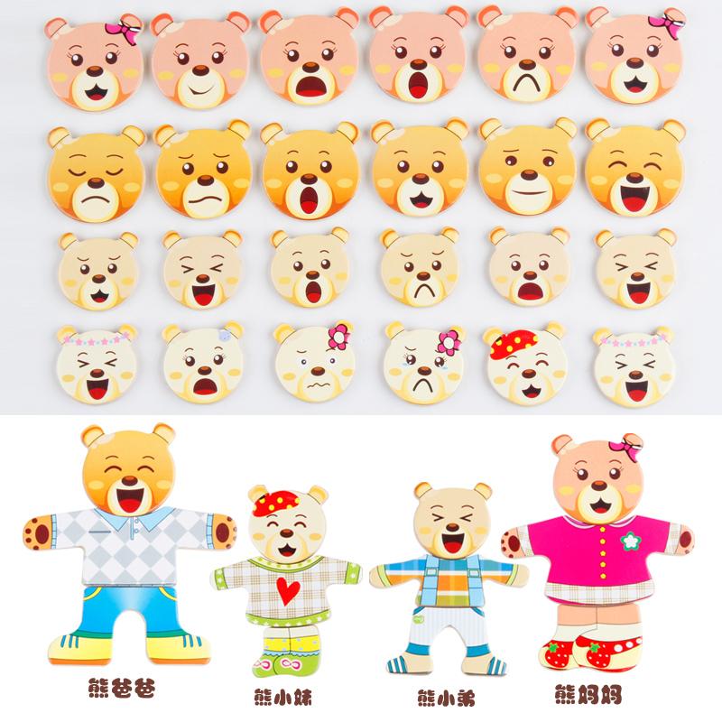 嬰兒童小熊換衣服男女孩寶寶益智立體木製拚圖積木玩具1~2~3~5歲