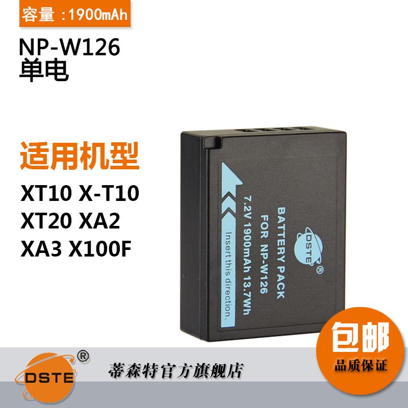 蒂森特NP-W126适用富士X-A5 X-A3 X-E3 XFmmf2 EXR X-T20电池包邮