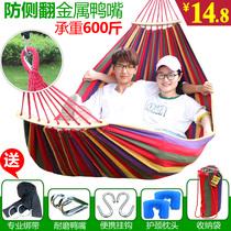 夏季蚊帐吊床轻便携尼龙降落伞布速开户外单双人野营防蚊虫吊床