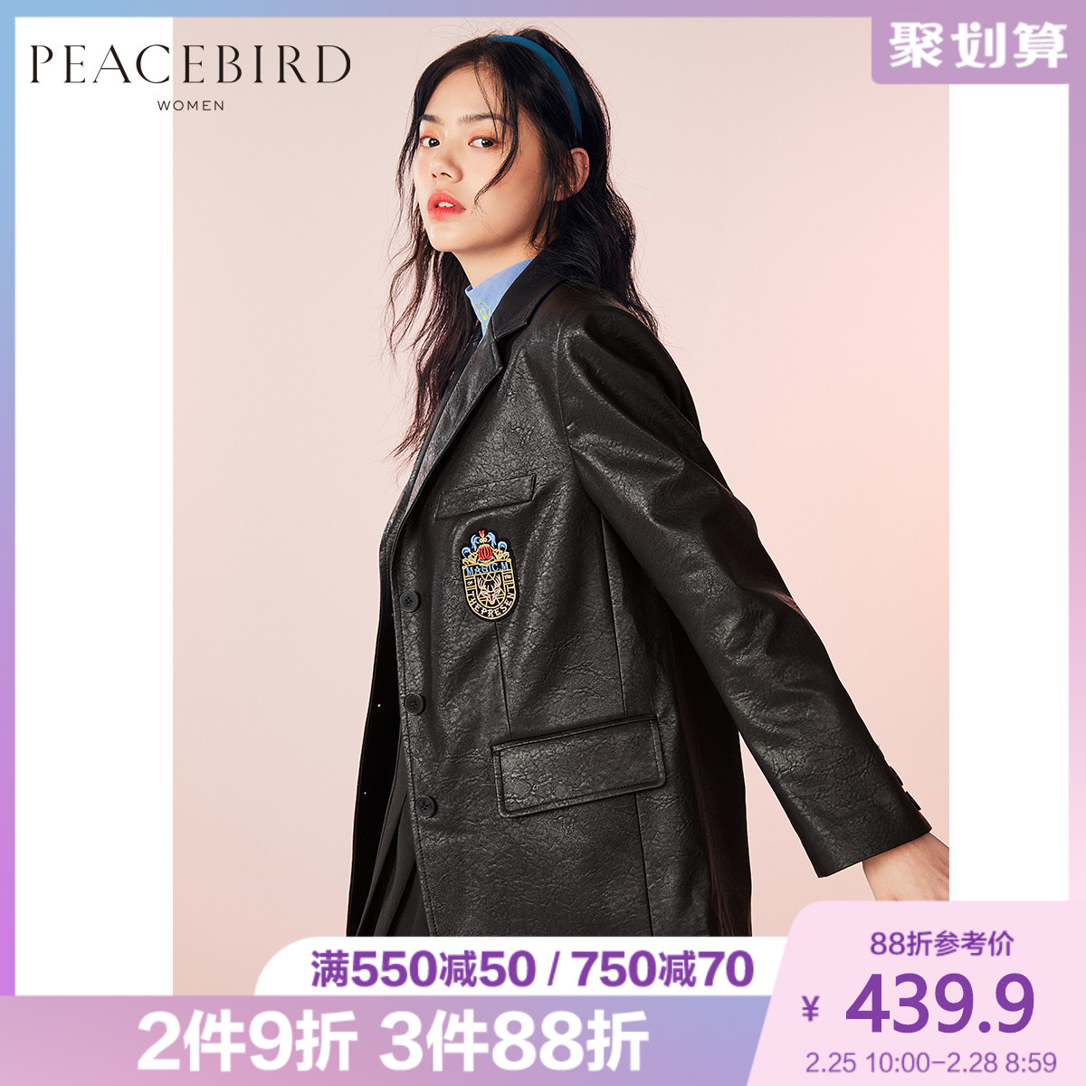 Taipingniao Black PU leather coat 2020 spring new Korean college style women's suit coat fashion trend