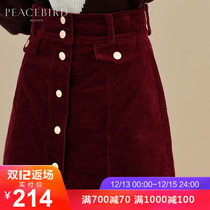 Wine red skirt Female Winter dress 2018 new high waist corduroy a skirt single breasted skirt taiping bird Girl