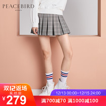 Plaid skirt Female Autumn Winter 2018 new Harajuku style pleated skirt fashion A-word skirt skirts womens Taiping Bird