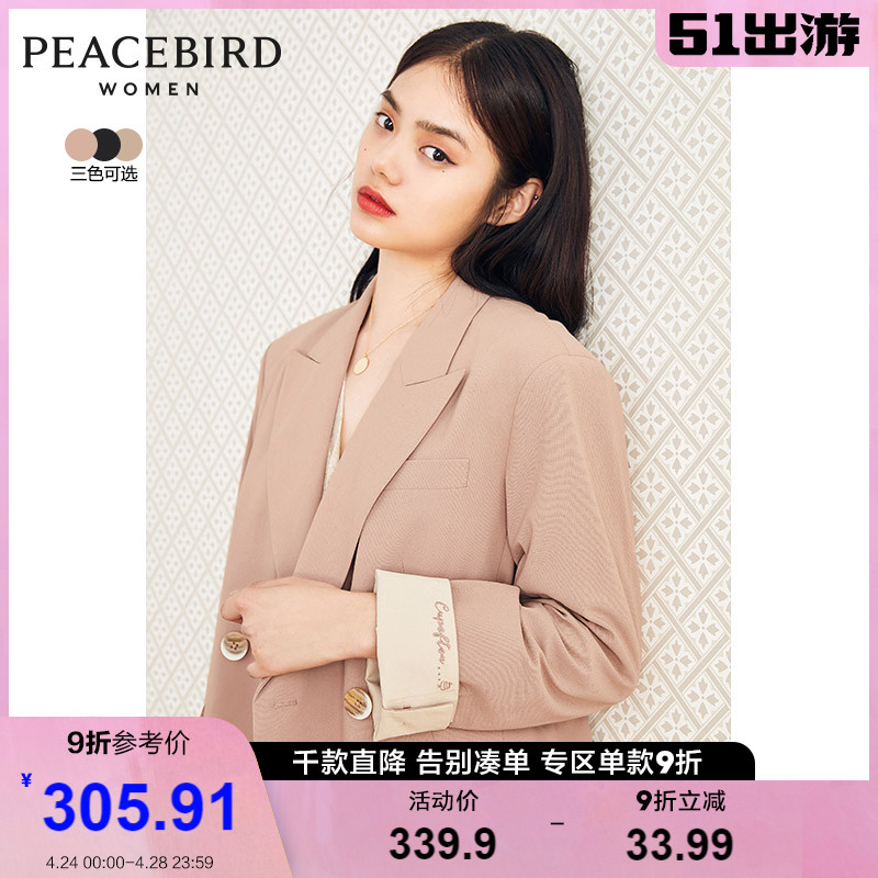 Peacebird black suit jacket female Korean style temperament 2021 spring and autumn new style fried street small suit professional suit