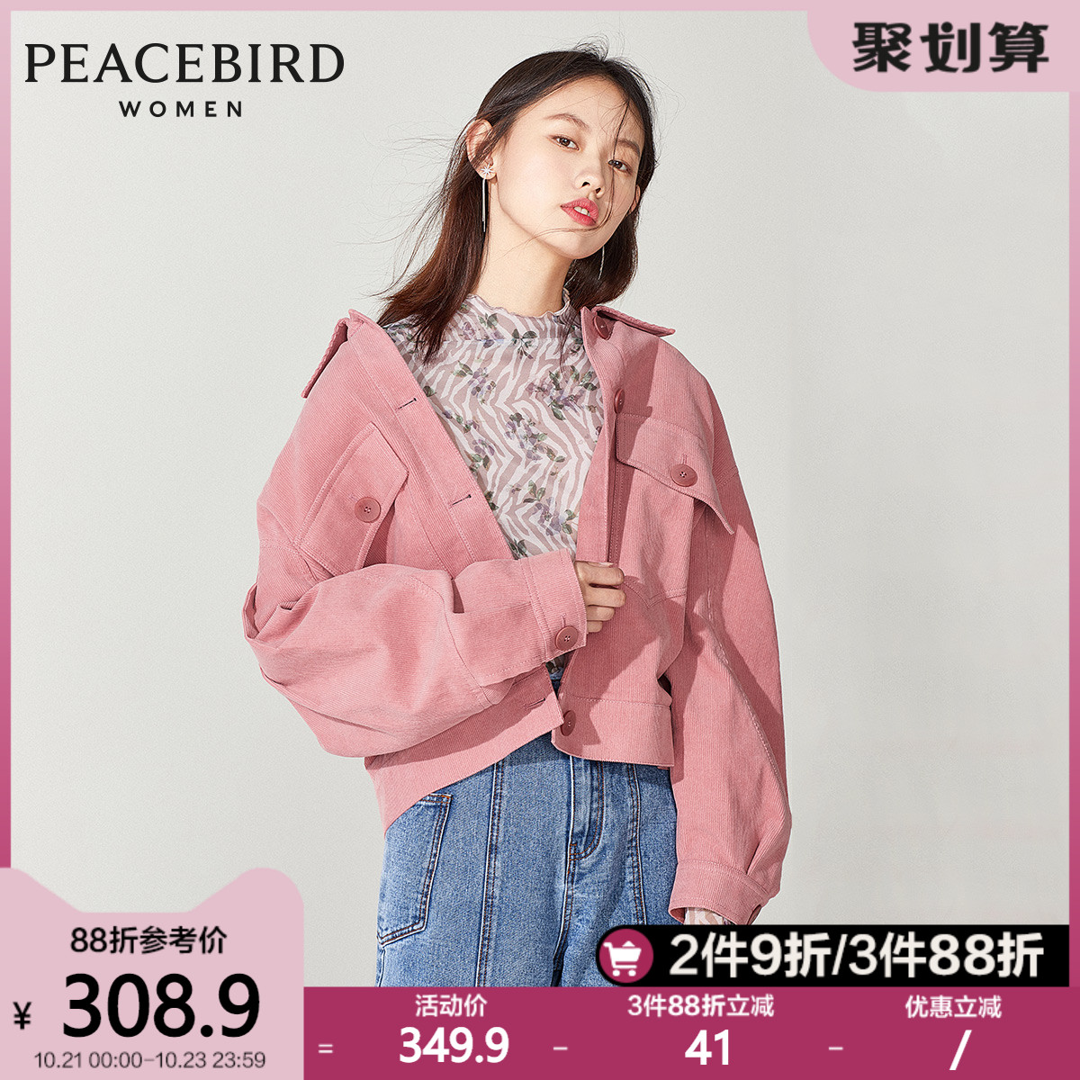 Peacebird tooling jacket women short style 2020 spring and autumn new corduroy loose big pocket fashion jacket women