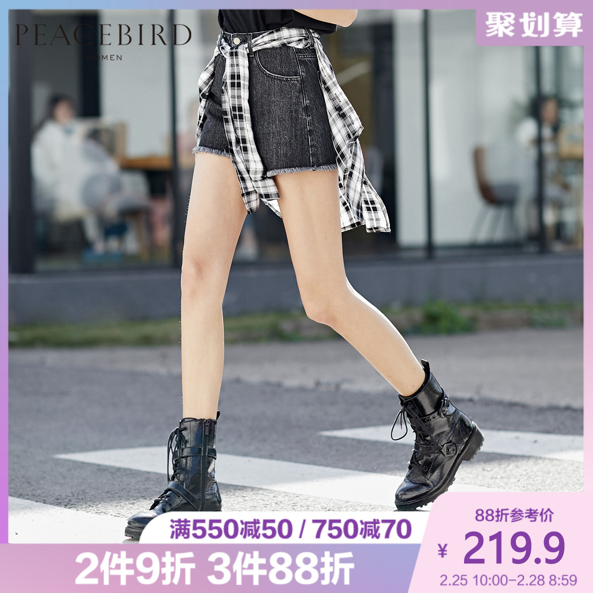 Taiping bird black denim shorts women 2020 spring new leisure detachable shirt leisure straight tube shorts women