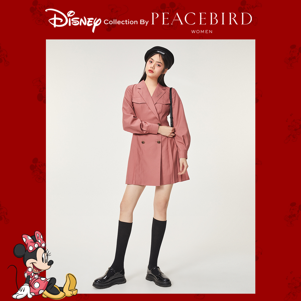 Disney Mickey co named Taiping bird pink suit collar dress spring 2020 new slim pleated skirt