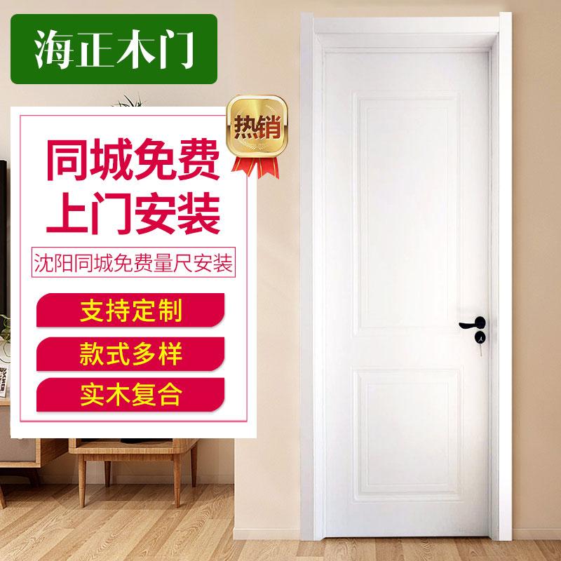 Межкомнатные двери и аксессуары Артикул 601411568140