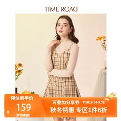 Time RoaD/汤米诺早秋款复古格子吊带连衣裙假两件T22433193316