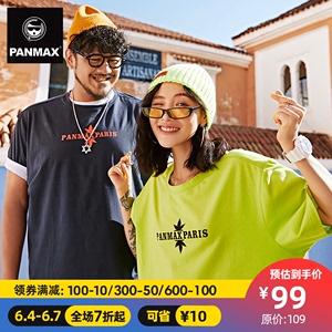 PANMAX加肥加大码荧光绿简约纯色半袖潮牌oversize男装短袖T恤