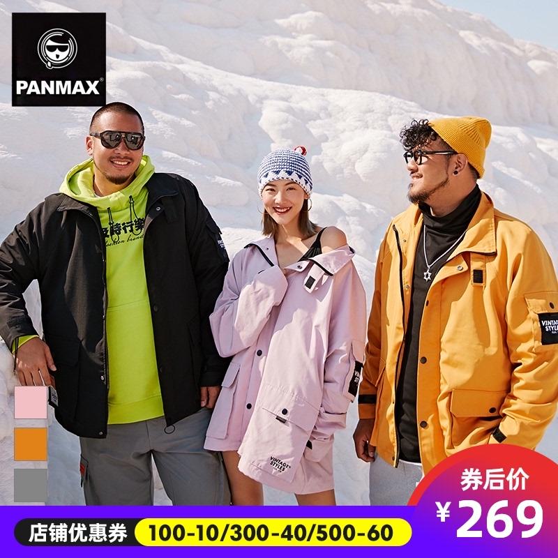 PANMAX潮牌男裝加肥加大碼OVERSIZE工裝多口袋寬松情侶夾克外套