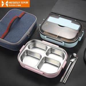 304不锈钢饭盒便当盒保温学生食堂分格便携分隔型上班族餐盒套装